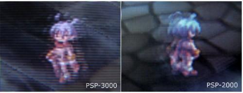 10-21-08-psp-screen-comaro-500-x-192