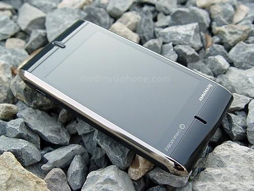 lenovo-android-ophone-1