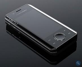 general-mobile-dstl1-290-x-236