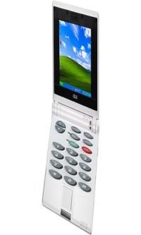 asus-eee-phone-mockup-200-x-333