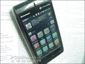 090401-lenovo-ophone-300-x-225