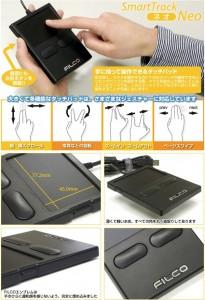 smarttrack-neo-1-600-x-876