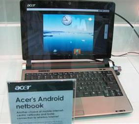 acer_android_netbook