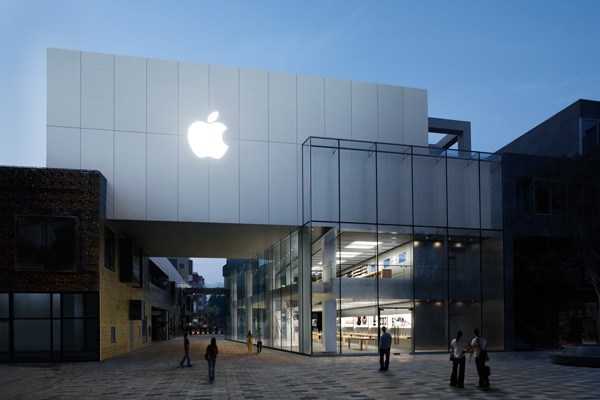 apple-store-cin
