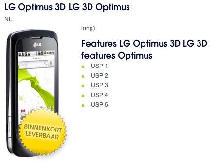 lg_optimus_3d