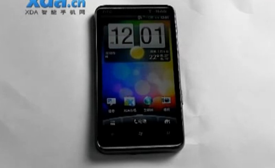 htc-hd7-android