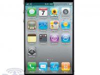 iPhone 5'in çıkışı Apple A5 işlemcisindeki ısınma problemleri nedeniyle gecikebilir