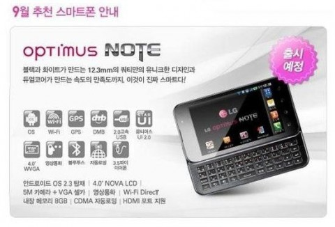 lg-optimus-note-1