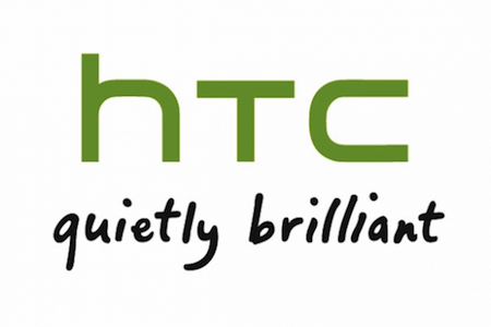 htc-quitely-brilliant-logo