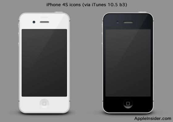 iPhone 4S'in ipuçları iTunes 10.5 beta sürümünün dosyalarında gizli