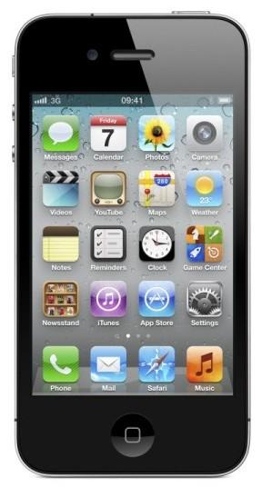 Turkcell 8 GB kapasiteli iPhone 4'ü satışa 1 Aralıkta satışa sunuyor