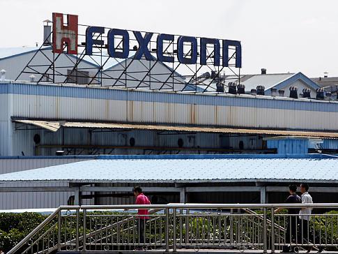 Foxconn'un iPhone 5 için Apple'dan siparişleri aldığı konuşuluyor