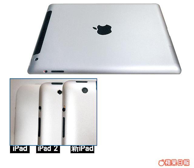 8 megapiksel kameralı yeni tasarımlı iPad 3'e ait ilk görüntüler sızdı