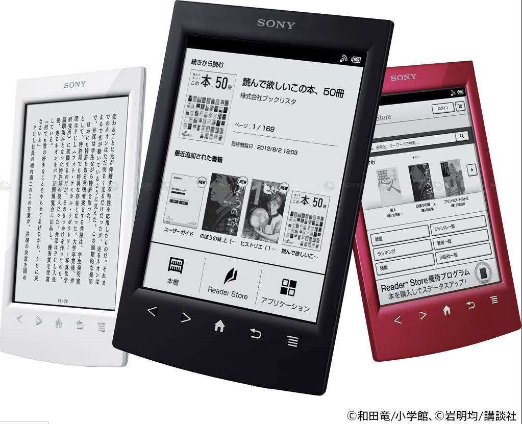 Sony'den uygun fiyatlı e-kitap okuyucu: PRS-T2