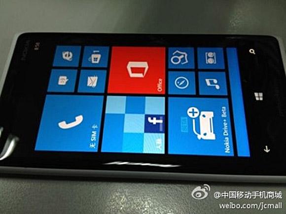Nokia Lumia 920'nin Çin'e özel versiyonu daha hızlı bir Snapdragon S4 Pro işlemci ve Adreno 320 ile geliyor