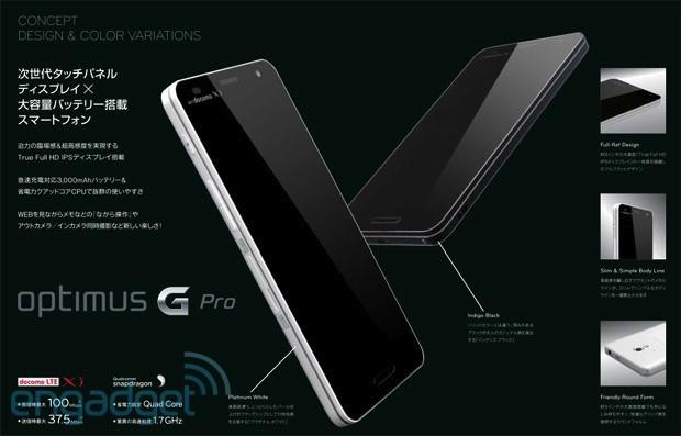 LG Optimus G Pro'nin ipuçları verildi: 5 inç 1080p ekran, 1.7 GHz dört çekirdekli işlemci, 3000 mAh batarya