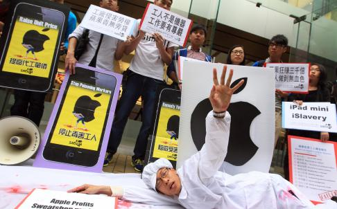 apple-sacom-protesto-280213