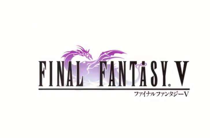 final-fantasy-v-270913