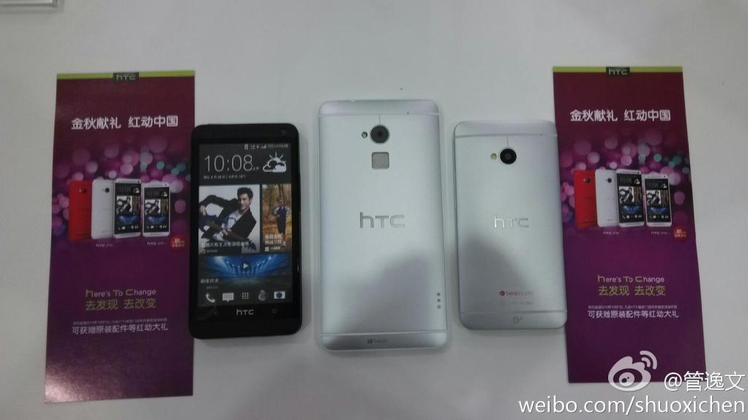 htc-one-max-140913-2