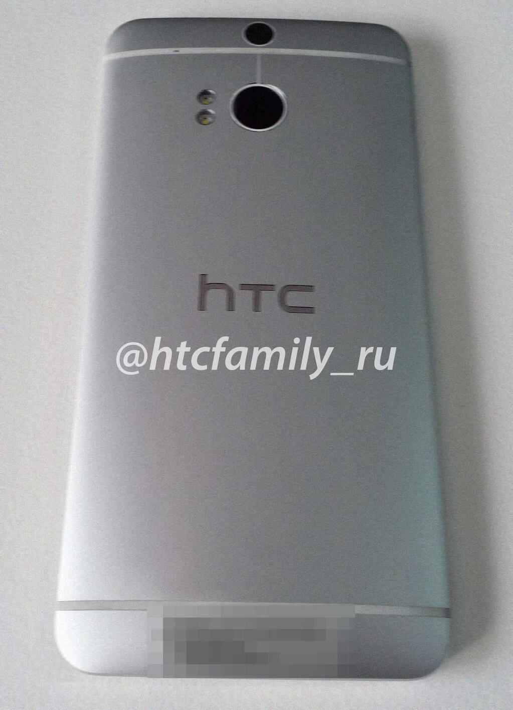 HTC One'ın takipçisi aynı tasarım, çift LED flaş ve kamerayla görüntülendi