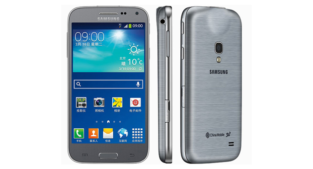 samsung-galaxy-beam-2-280414