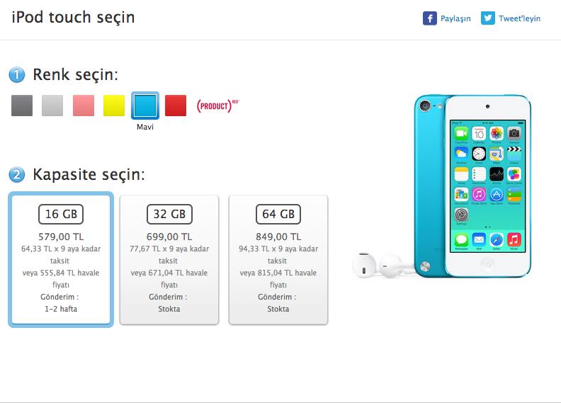 Arka kameralı 16 GB iPod touch Türkiye'de satışa sunuldu
