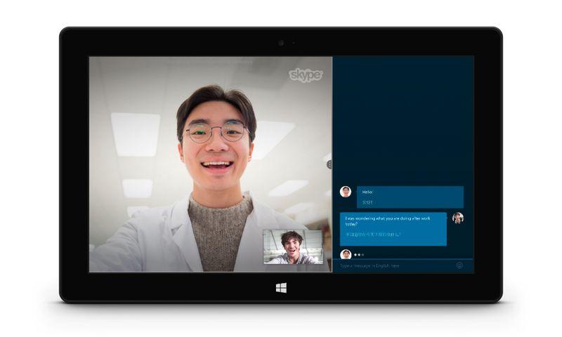 skype-translator-090415