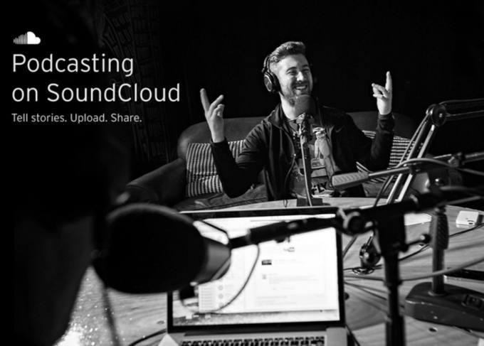 soundcloud-podcast-030515-1