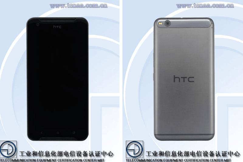 htc-one-x9-161115