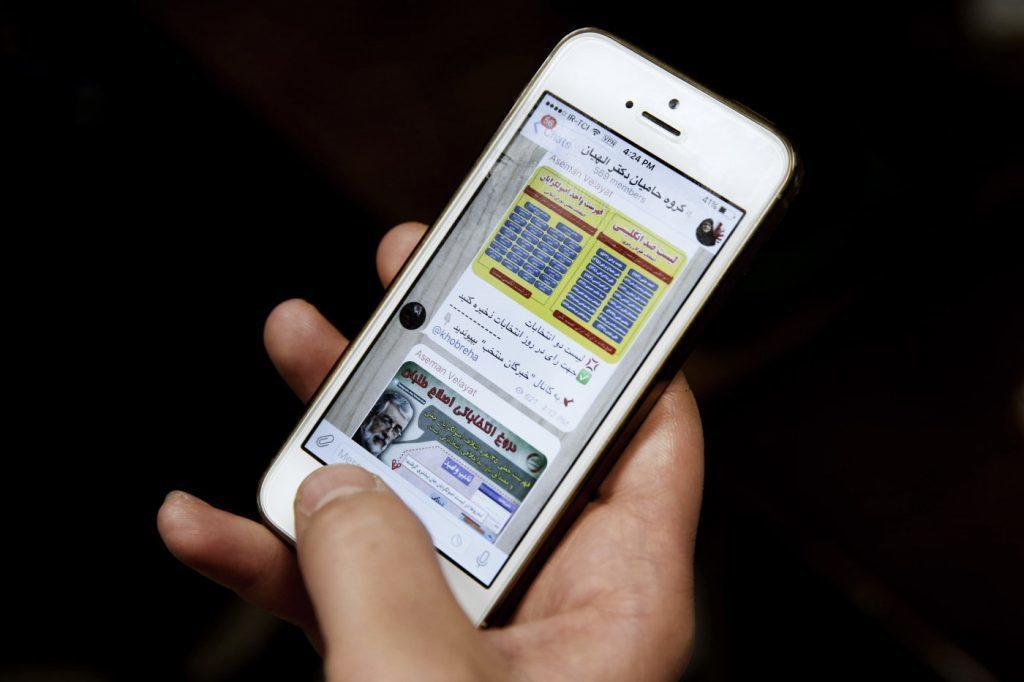 İran mesajlasma veri