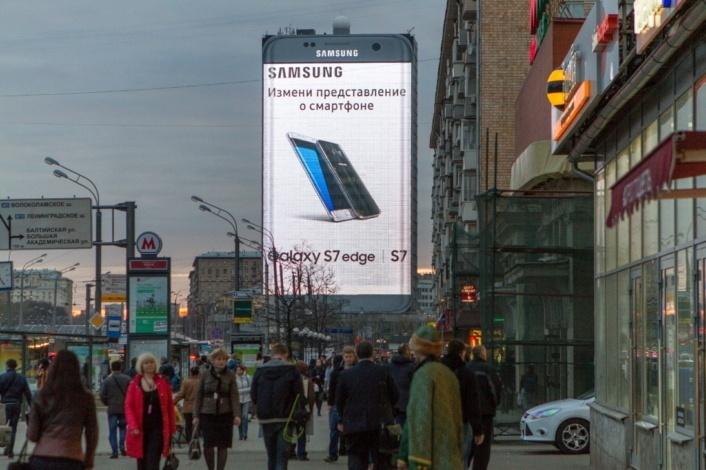 samsung galaxy s7 edge reklam