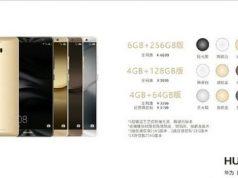 Huawei Mate 9 sızıntısı Leica markalı çift arka kamerayı işaret ediyor