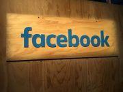 """Facebook: Kullanıcılarımızı """"ürün"""" olarak görmüyoruz"""