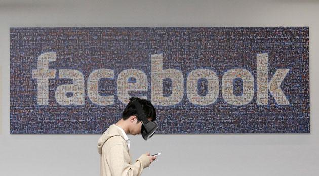 facebook sanal gerceklik
