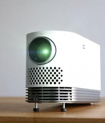 LG ProBeam ile lazer projektör arayanlara uygun bir seçenek sunuyor