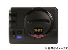 Sega Mega Drive Mini'yi duyurdu